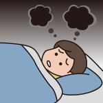 心配ごと、考えごとが気になって眠れない