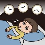 夜中に何回も目が覚める