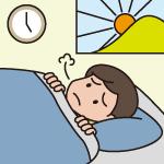 早朝に目が覚め、その後寝付けない