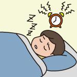 朝、起きるのがつらい