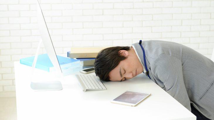 超短時間睡眠で活動しつづけられる「ショートスリーパー」の不思議世界